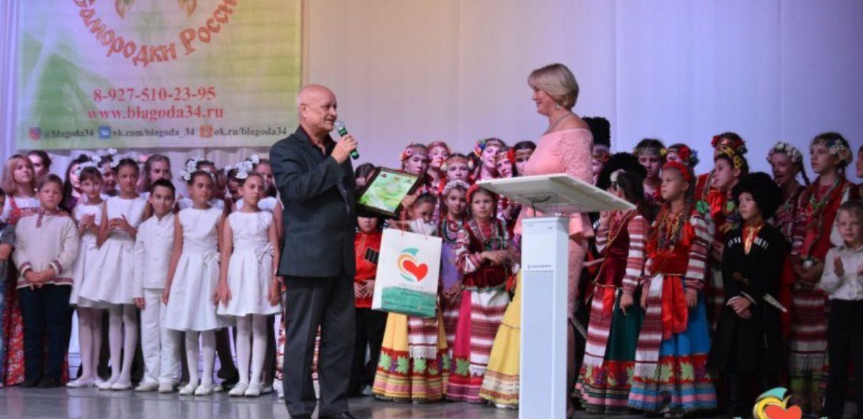 5 октября стартовал в станице Каневская проект «САМОРОДКИ РОССИИ»