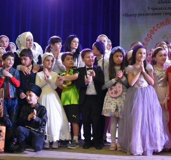 «Самородки России» Чеченская Республика г. Грозный