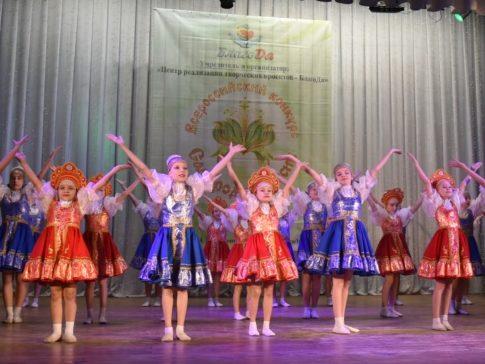 ТРЕТЬЕ ОТДЕЛЕНИЕ XVI Всероссийского открытого конкурса «Самородки России»