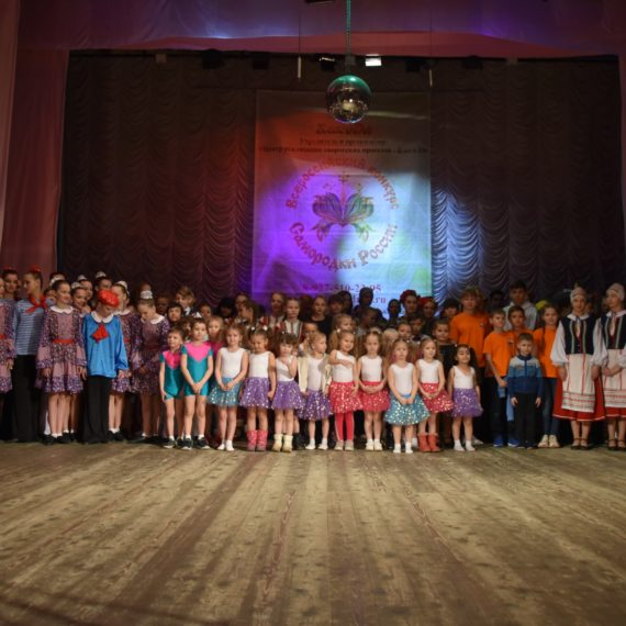 XVIII Всероссийский конкурс «Самородки России» Волгограде 2 февраля