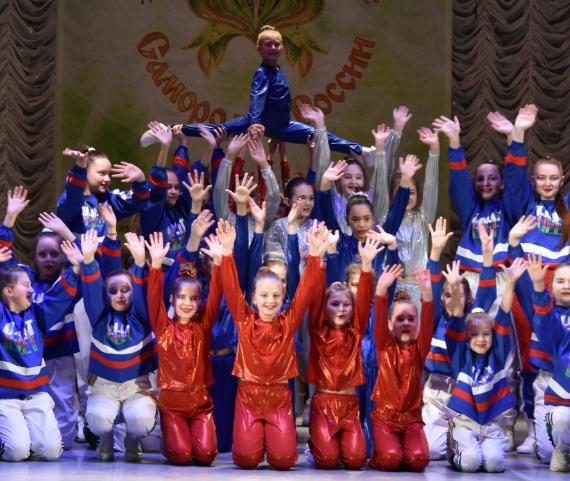 XХVI Всероссийский открытый конкурс «Самородки России» — 2021 г.  Камышин. Второе отделение