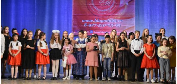 XXXVI Международный конкурс «ЗОЛОТЫЕ РОССЫПИ ТАЛАНТОВ» — 2021. г. Энгельс. Второе отделение