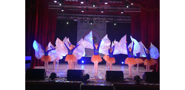 XXX Всероссийский открытый конкурс «Самородки России — 2021» г. Гуково. Второе отделение