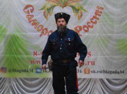 Пасечников Юрий Николаевич