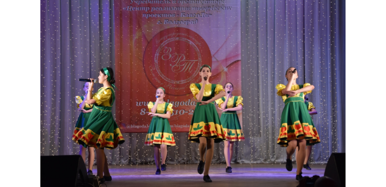 XXXVI Международный конкурс «ЗОЛОТЫЕ РОССЫПИ ТАЛАНТОВ — 2021» г. Белая Калитва